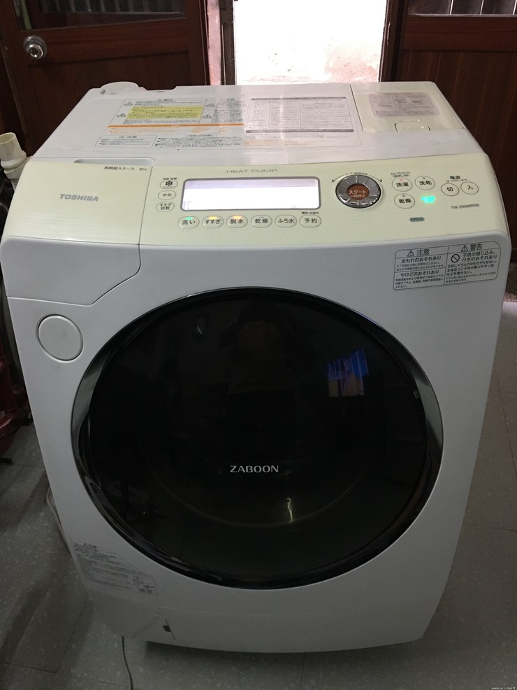 Máy giặt Toshiba Z9500, Eco, Picoion, 2012