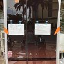 Tủ lạnh HITACHI R-WX6200G (ZT) HÚT CHÂN KHÔNG
