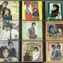 LÔ 20 CD F1 CHẾ LINH SONG CA