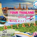 TOUR THÁI LAN (4N3Đ)