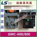 GMC-600 GMC-800