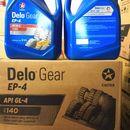 Dầu bánh răng Caltex Delo Gear EP-4 SAE140 can 4Lít