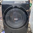 Máy giặt nội địa HITACHI BD-S7400 giặt 9kg, sấy 6kg ĐỜI 2012