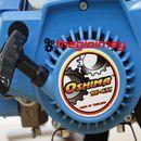 Máy cắt cỏ cầm tay đa năng Oshima