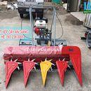 Máy gặt lúa xếp dãy An Giang động cơ GX120