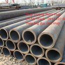 ống thép đúc phi 457mm,ống thép hàn nhập khẩu phi 457 dày 7.92,ống kẽm d450