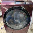 Máy giặt HIATCHI BD-ST9600R Giặt 10/6kg DATE 2014 Màu Đỏ mận