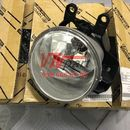 Đèn Gầm Trái Toyota Vios Chính Hãng 812200D110
