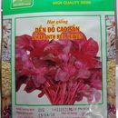 Hạt giống rau dền đỏ Phú Nông