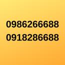 sim số đẹp vina - dành cho cá nhân và doanh nghiệp làm Hotline kinh doanh