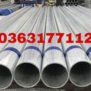 ống thép không gỉ duplex 2507