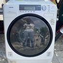 Máy giặt TOSHIBA TW-250VG ( Giặt 9kg , sấy 6kg )