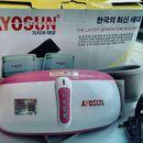đai quấn nóng giảm béo bụng Ayhosun Hàn Quốc