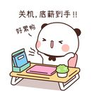 Cách cải thiện kỹ năng tiếng Trung cho người mới học nhanh chóng hiệu quả