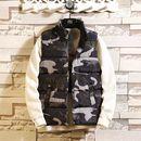Áo khoác gile phao rằn ri size 3xl 65-75kg mặc đẹp. Mình ở Mai Dịch Cầu Giấy.