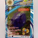 Hạt giống hoa đậu biếc kép nhập khẩu Thái Lan