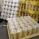 Sữa Đậu Nành Quang Minh 350ML - Thùng 30 Lon