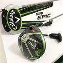 Gậy Golf Callaway GBB Epic Sub Zero Driver Men Golf Club