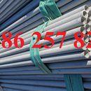 Thép không gỉ Inox SUS317L/ 317L giá tốt