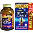 Viên uống Glucosamine Orihiro 1500mg