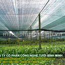Lưới che nắng, lưới che nắng hà nội, lưới che lan tại hà nội, mua lưới che nắng ở đâu  hà nội