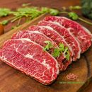 Lõi Vai Bò Mỹ - New Fresh Foods