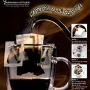 DRIP COFFEE BAG - PHIN GIẤY LỌC CÀ PHÊ - YAMANAKA FILTER