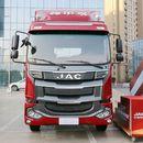 Bán xe tải JAC A5 thùng dài 9m7 nhập khẩu đời 2021