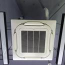Điều hòa thổi đa hướng – Inverter tiết kiệm điện
