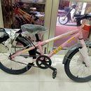 """Xe đạp trẻ em hãng Thống Nhất , Size 20, Model: MBT-05-20"""""""