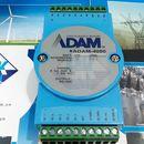 ADAM-4050: 15-ch Digital I/O Module