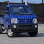 Xe tải DONGBEN 870KG DONGBEN 810KG DONGBEN 770KG Xe tai DONgben 800kg thung mui bat xe tai d