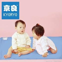 Nệm mát nằm mùa hè cho bé Kyoryo , chiếu lạnh điều hòa 140x90