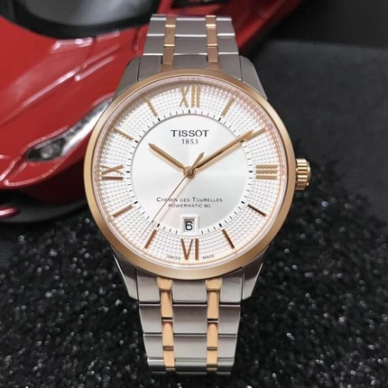 Đồng hồ nam Nữ cao cấp giá rẻ nhất ! freesip TQ - 29